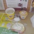 写真: プリントとロールケーキ@卵菓屋