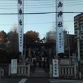 Photos: 氏神様