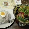 写真: 野菜がたっぷり入ったカレー@ポニピリカ 町田