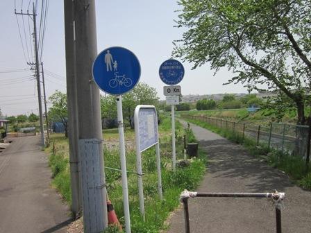鶴見川サイクリングロード起点