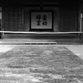 Photos: 最初禅窟