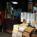 Photos: 古の本屋