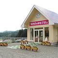 Photos: 遠野市宮守町 まきばのおもてなし