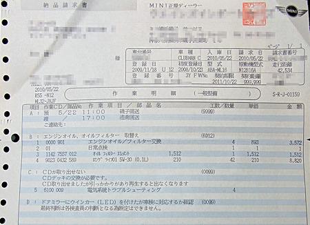 IMG_2062-1