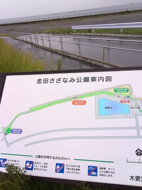 ちょー細長い公園(^_^)