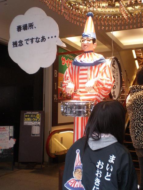 相撲協会、太郎さんに謝れ!