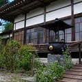 秋の法善寺