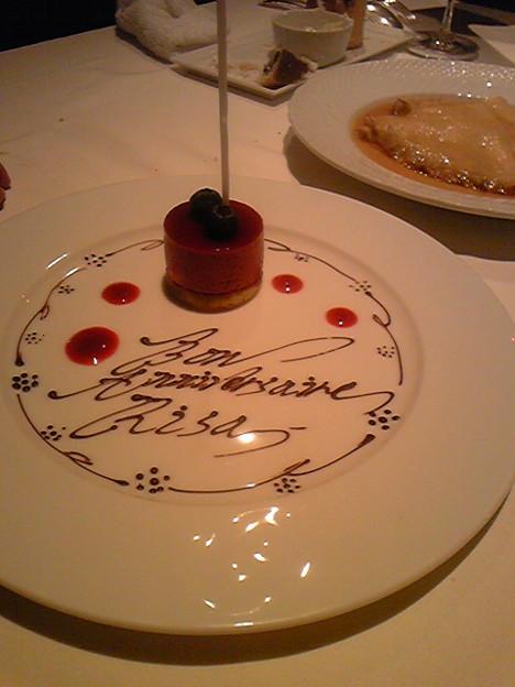 お 誕生 日 おめでとう フランス語