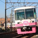 JR東海211系0番台