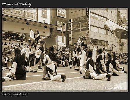 遊人_17 - 第11回 東京よさこい 2010