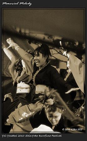 翠天翔_02 - 良い世さ来い2010 新横黒船祭