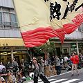 写真: ぬまづ熱風舞人_11 - よさこい東海道2010