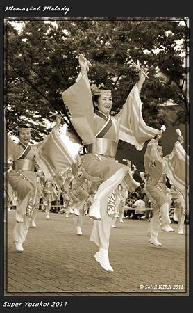 原宿よさこい連_26 - 原宿表参道元氣祭 スーパーよさこい 2011