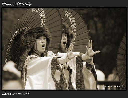 写真: REDA 舞神楽_20 - ザ・よさこい大江戸ソーラン祭り2011