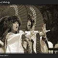 Photos: REDA 舞神楽_20 - ザ・よさこい大江戸ソーラン祭り2011