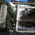 写真: 大縣神社