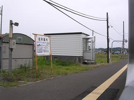 豊富駅ホーム2