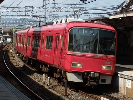 DSCN3641