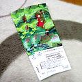 写真: アリエッティのチケット