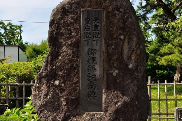 秋田県護国神社 06