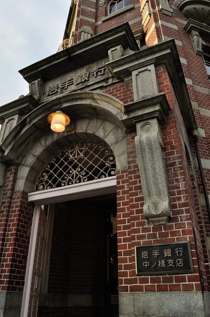 Photos: 岩手銀行赤レンガ館 01