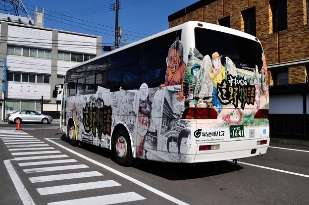 早池峰バス「遠野物語」 03