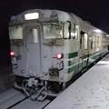 写真: 男鹿線 2017-01-14_11