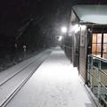 写真: 男鹿線 2017-01-14_17