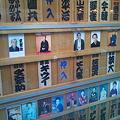 写真: 上野広小路亭100515