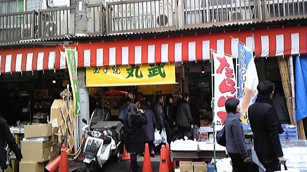 兄ぃ~伊東の卵焼きの「丸武」