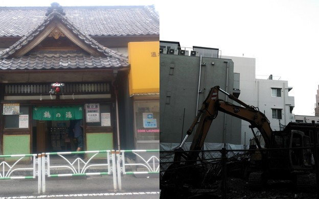 Photos: 鶴の湯解体