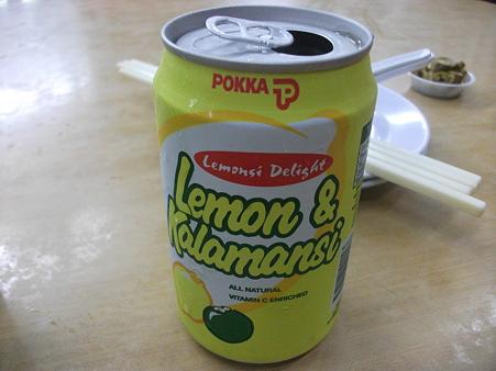 レモン&カラマンシーのジュース