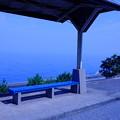 写真: 日本一海に近かった駅