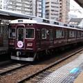 Photos: 阪急 5000系 5000F