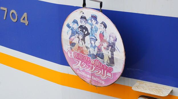 和歌山電鐵 2274F