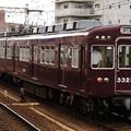 Photos: 阪急 3300系 3325F