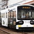 写真: 阪堺電軌 710