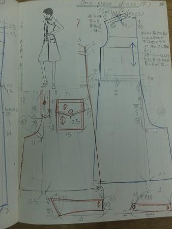 製図ノート1