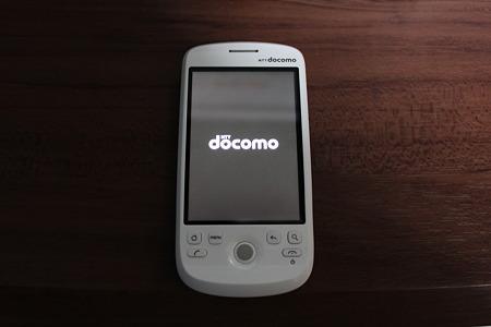 2010.04.24 docomo HT-03A(8/17)