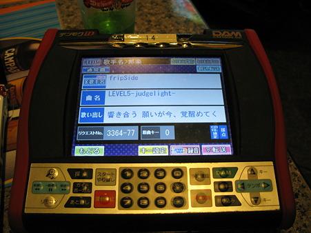 2010.05.15 カラオケ プレミアDAM(3/3)