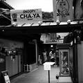 写真: CHA-YA