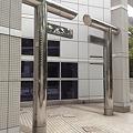 Photos: 名古屋市美術館_02