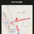 写真: iPhoneロック画面改善案 - 2(地図で現在地表示)