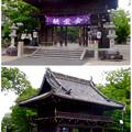 写真: 興正寺の中門 - 3