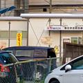 写真: ヤマダ電機テックランド春日井店の仮店舗(2016年6月) - 5
