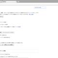 Photos: Kinza 3.2.0:設定