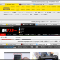 Photos: Brave 0.10.3 No - 26:サイトによって色が変わるタブ