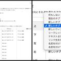 Kinza 3.2.0:スーパードラッグの設定 - 1