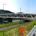 Photos: 銀色に輝く、内津川に架かる上水道橋 - 4(パノラマ)