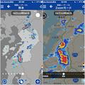 写真: ウェザーニュース・タッチ 3.8.0:詳細な雨雲情報見られる「Zoomモード」が追加 - 2